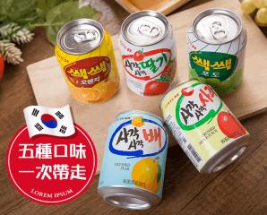 韓國樂天粒粒果汁飲料,限時6.4折,請把握機會搶購!