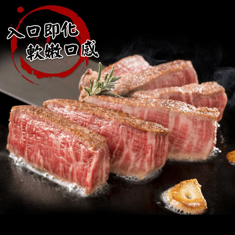 美國日本種和牛凝脂牛排,限時破盤再打82折!
