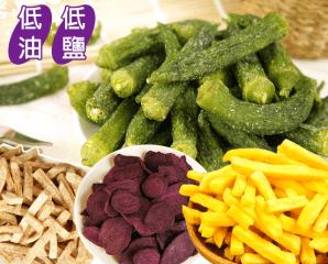 午後小食光野菜蔬果脆片,今日結帳再打88折