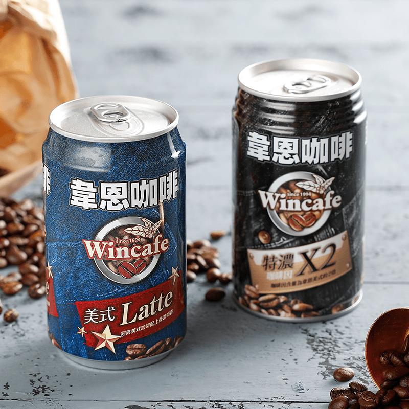 黑松特濃/美式韋恩咖啡,限時8.1折,請把握機會搶購!
