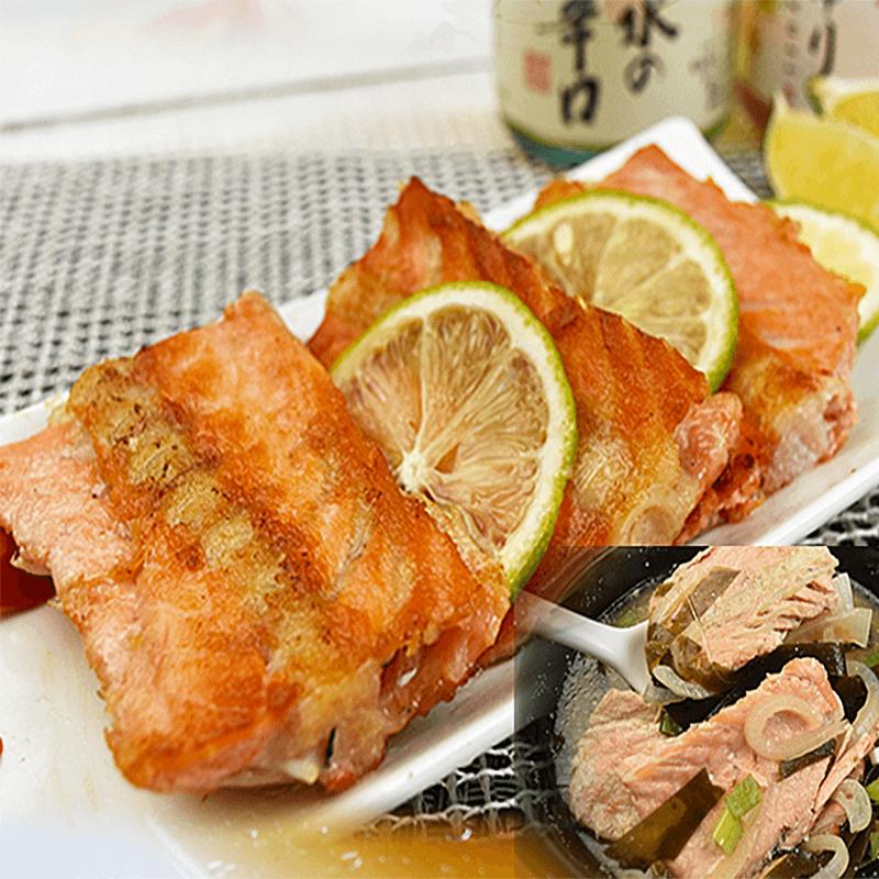 熬湯專用鮭魚魚肉骨,本檔全網購最低價!