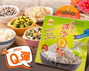 甫洲米食輕旅人速泡Q飯,限時4.1折,今日結帳再享加碼折扣