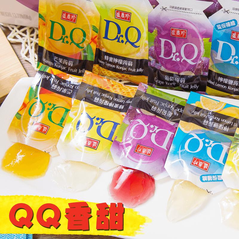 盛香珍Dr.Q箱裝蒟蒻果凍,限時5.2折,請把握機會搶購!