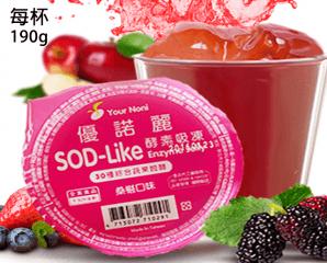 優諾麗SOD-Like桑椹吸凍,限時7.1折,今日結帳再享加碼折扣
