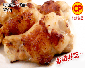 卜蜂鮮嫩醬燒烤小雞腿,限時4.9折,今日結帳再享加碼折扣
