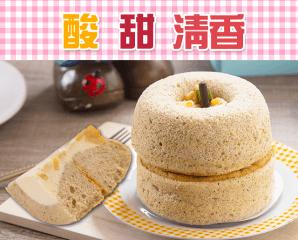 清香不甜膩茶蘋果蛋糕,限時5.9折,今日結帳再享加碼折扣