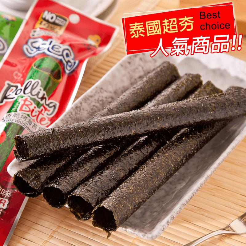 【喜樂口】香脆烤海苔捲,今日結帳再打85折!