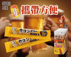 日本芒果薑黃機能果凍條,限時3.3折,今日結帳再享加碼折扣