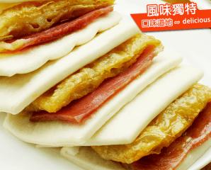 金牌主廚烤方蜜汁火腿堡,限時4.0折,今日結帳再享加碼折扣