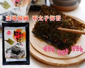 韓國超好吃明太子海苔,限時3.8折,今日結帳再享加碼折扣