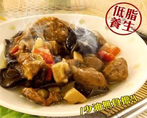 齋的傳說素食饗宴調理包,今日結帳再打85折!