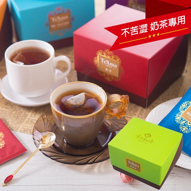 紅茶沙龍極致紅茶包盒,今日結帳再打85折!