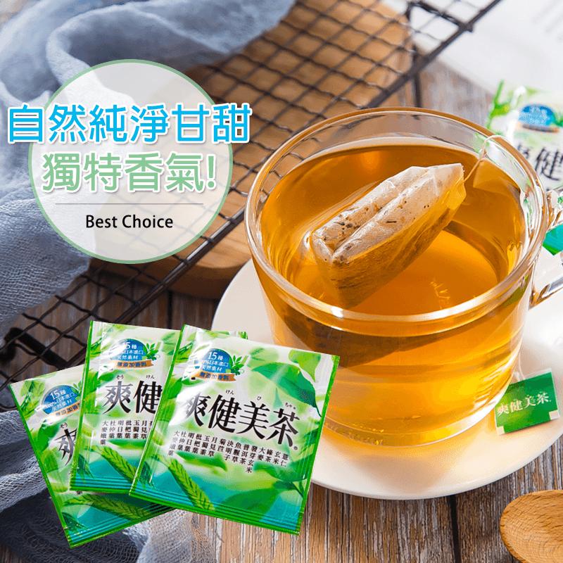 【爽健美茶】日本複合茶包,限時3.0折,請把握機會搶購!