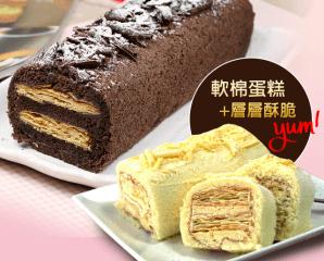 奧瑪烘焙超熱銷千層蛋糕,限時5.6折,今日結帳再享加碼折扣