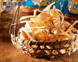 韓國釜山鮮烤美味魷魚,限時5.7折,今日結帳再享加碼折扣