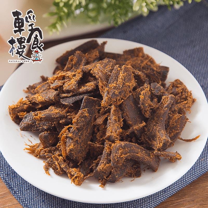 【輕食樓】香菇素肉干,限時破盤再打78折!