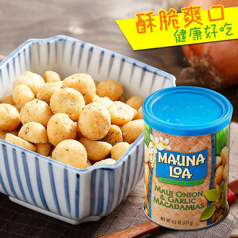 風靡全球火山夏威夷豆,限時9.4折,請把握機會搶購!