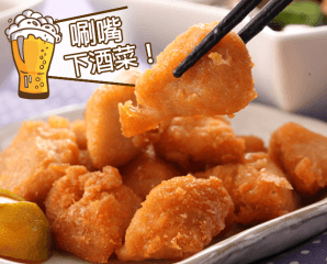 吃到停不了椒麻鹹酥雞,限時3.3折,今日結帳再享加碼折扣