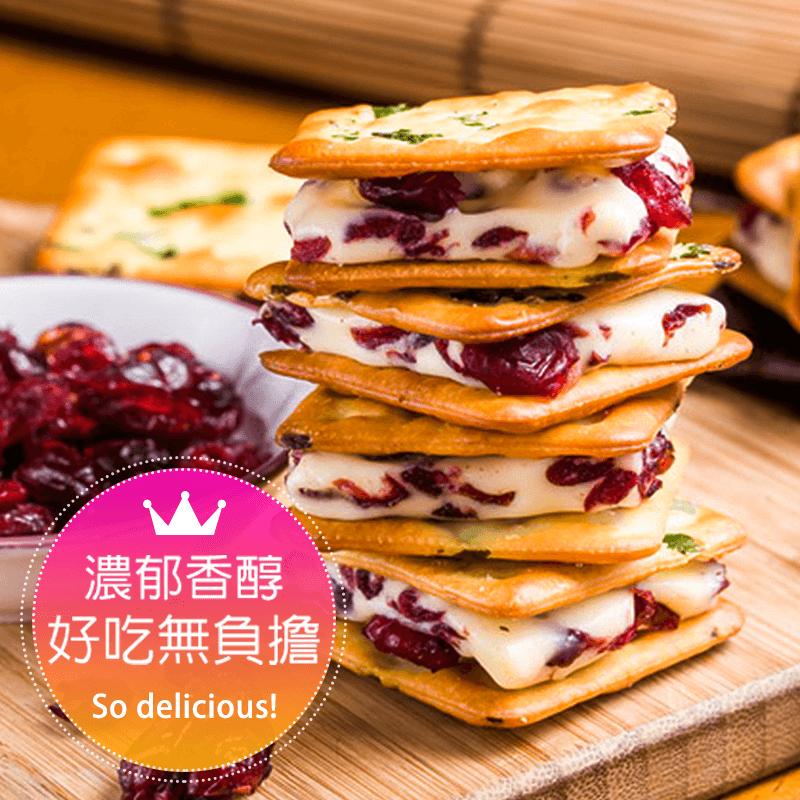 爆漿超厚牛軋糖蔓越莓餅,限時4.6折,請把握機會搶購!