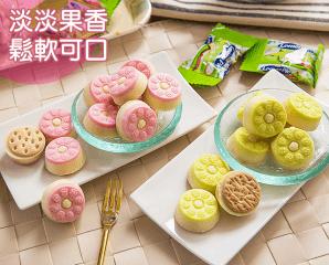 進口塔雅思草莓/檸檬派,限時8.3折,今日結帳再享加碼折扣