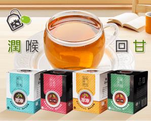 漢方草本小萃幸花茶系列,今日結帳再打88折