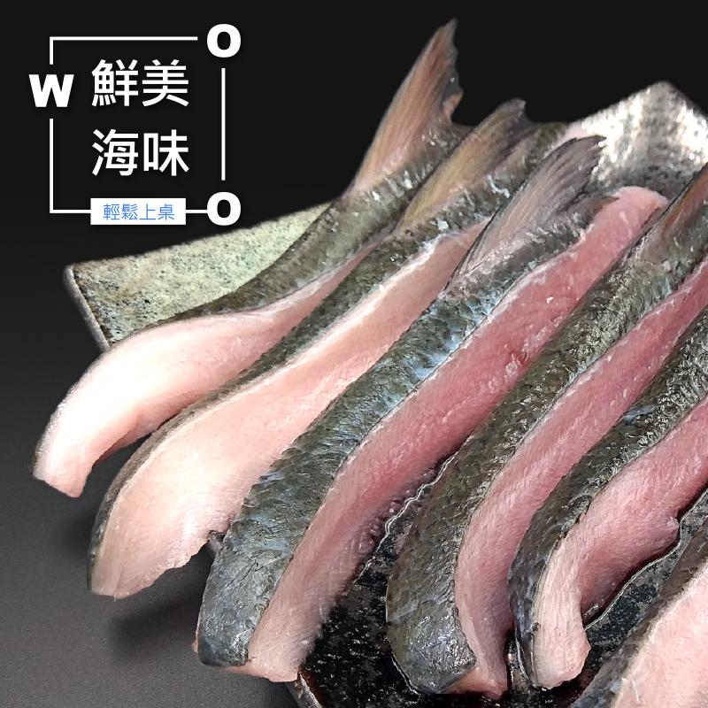 台灣鮮凍萬用虱目魚嶺肉,今日結帳再打85折!