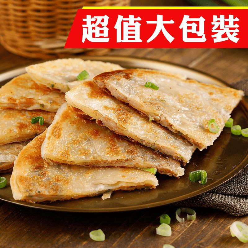 【大成】鄉村雞肉蔥油餅,今日結帳再打85折!