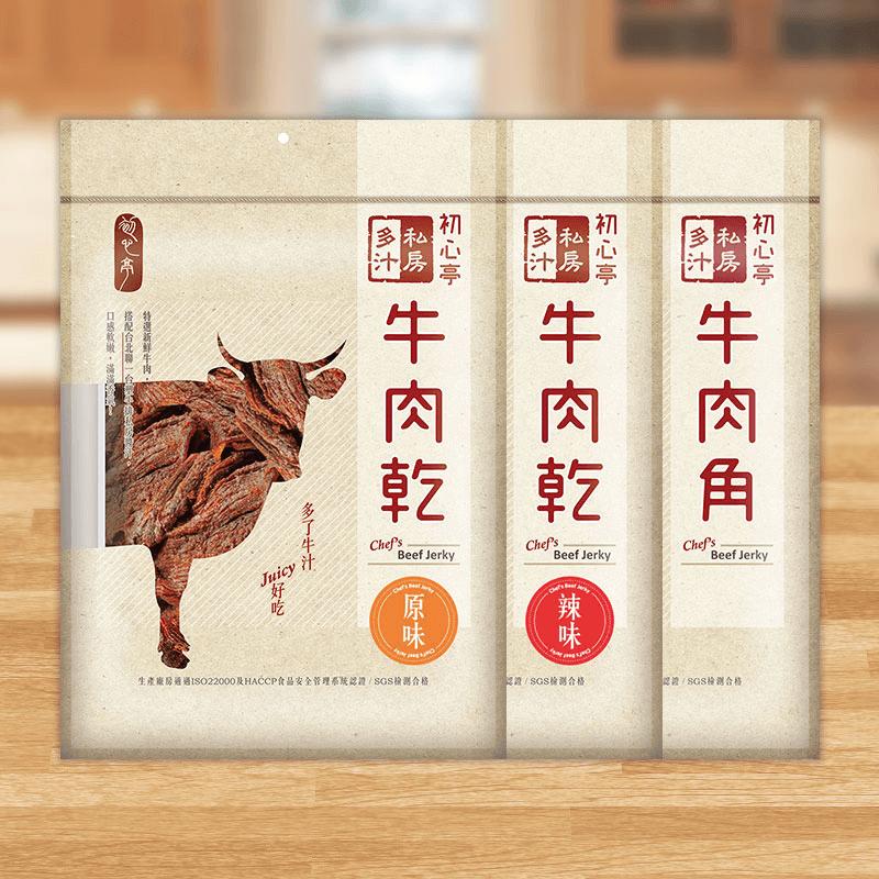 初心亭爆汁牛肉乾系列,限時破盤再打82折!