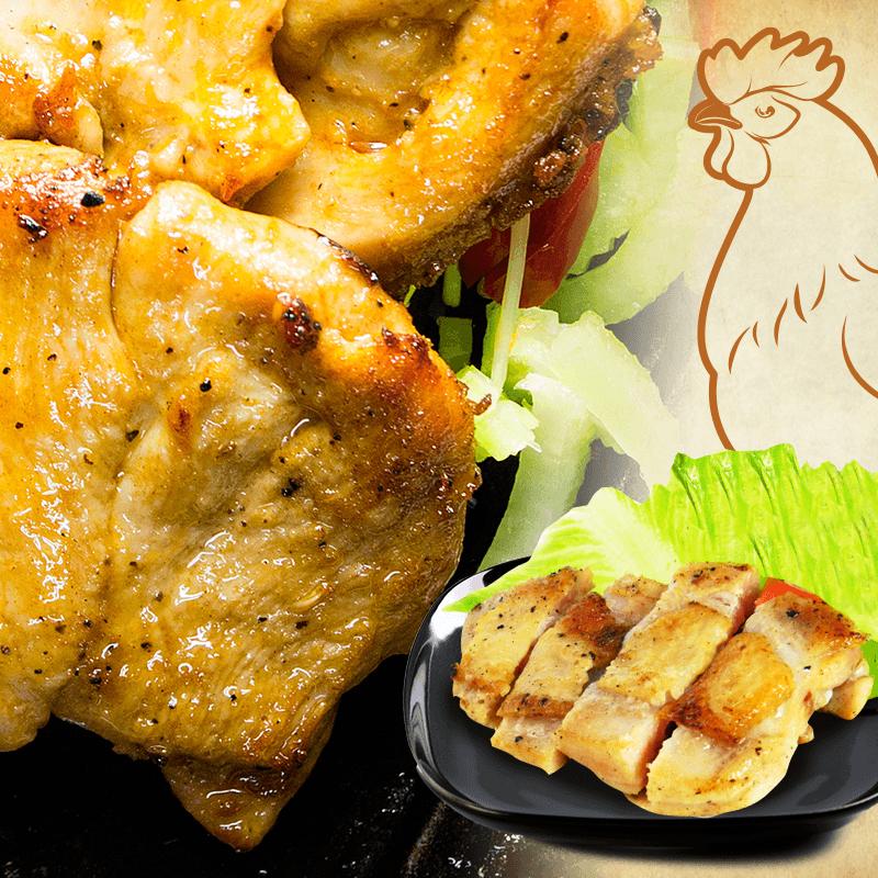 醬醃胡椒香嫩去骨雞腿排,限時破盤再打8折!