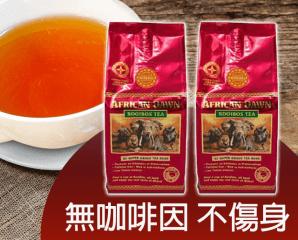 天然原味南非國寶茶,限時7.4折,今日結帳再享加碼折扣