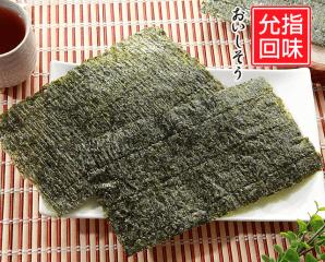 日式味付對切海苔,限時7.9折