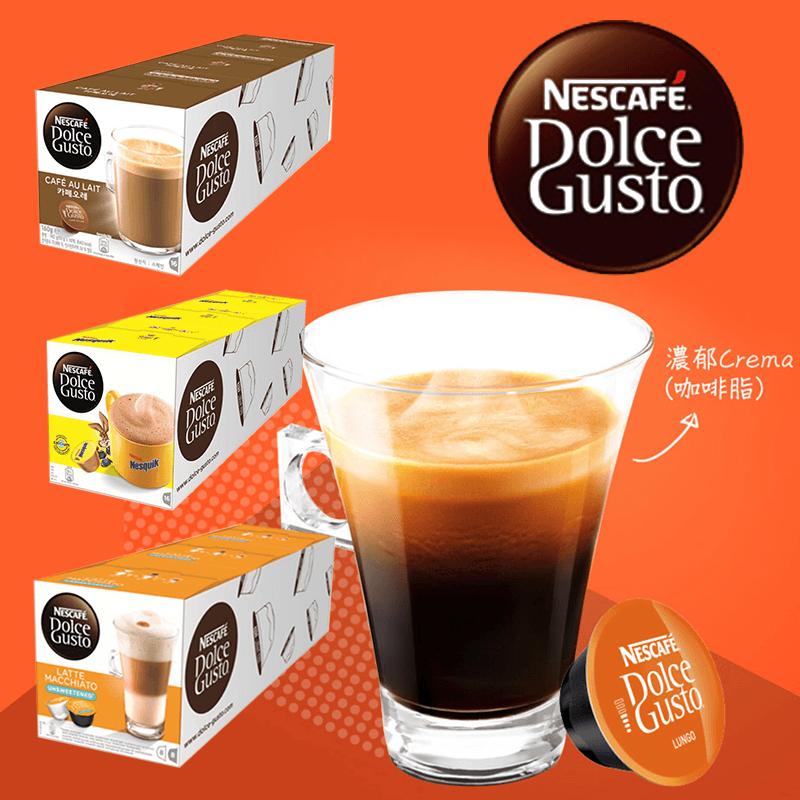 雀巢60秒研磨咖啡膠囊,限時6.1折,請把握機會搶購!
