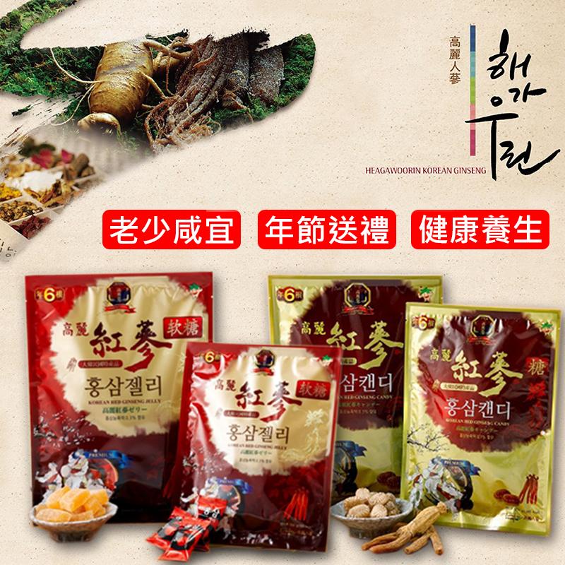韓國高麗紅蔘糖/軟糖,本檔全網購最低價!