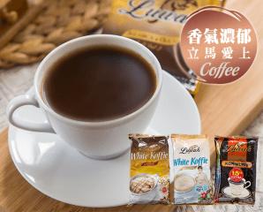 luwak麝香貓咖啡系列,限時5.0折,今日結帳再享加碼折扣