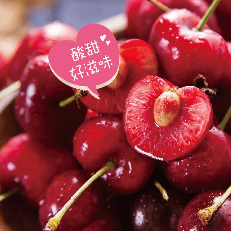美國西北9.5R櫻桃禮盒,限時6.9折,請把握機會搶購!