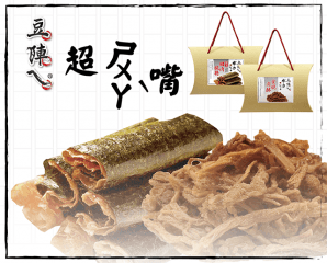 豆陣ㄟ海苔豬肉捲/肉酥,限時1.4折,今日結帳再享加碼折扣