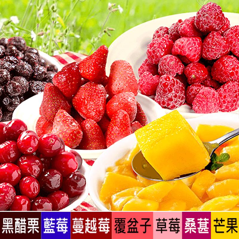 SGS大包裝進口莓果水果,今日結帳再打85折!