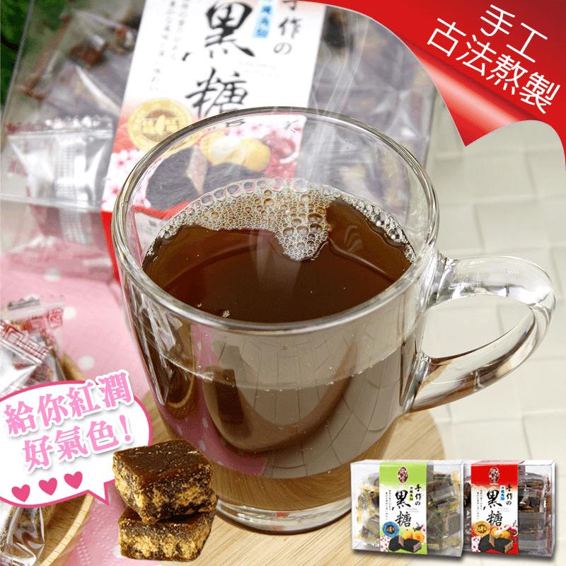 沖繩角切手做風味黑糖,限時5.4折,請把握機會搶購!