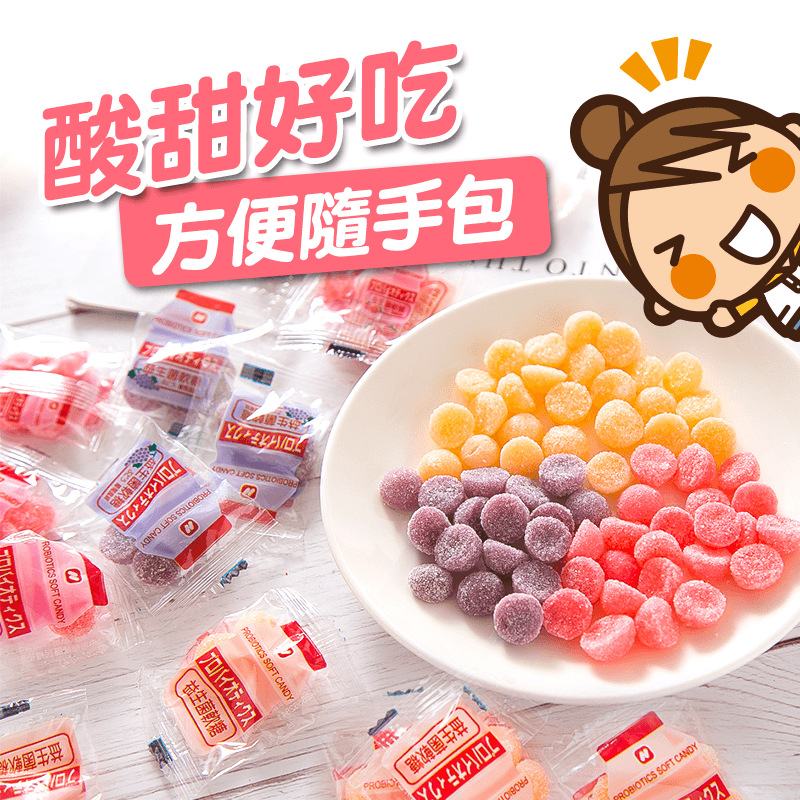綜合水果益生菌QQ軟糖,今日結帳再打85折!