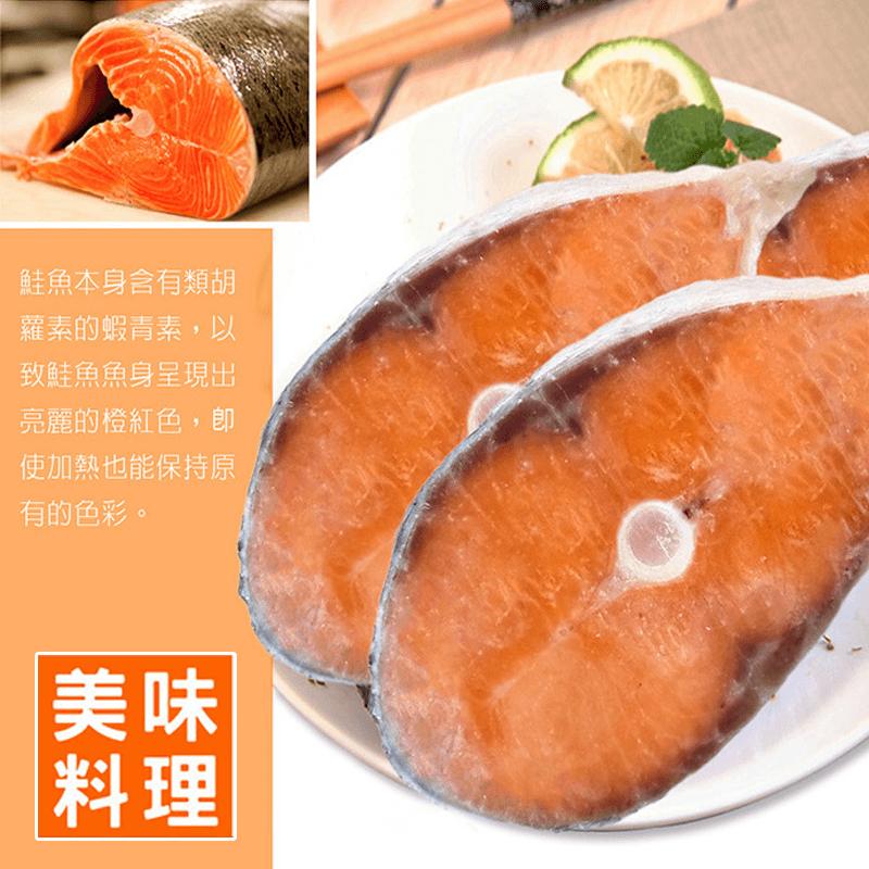 剛剛好營養豐富鮭魚切片,限時破盤再打82折!