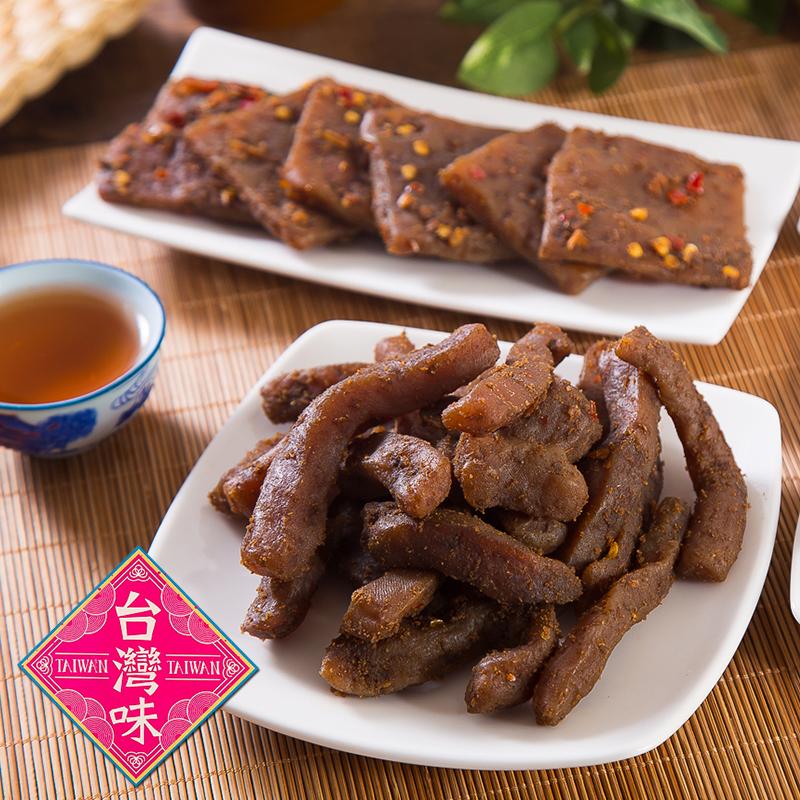 台灣味傳統豆干零嘴系列,限時5.4折,請把握機會搶購!