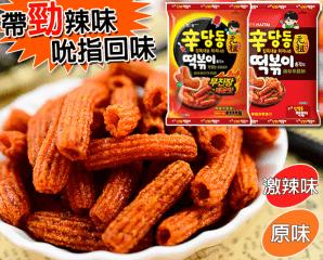 韓國HAITAI辣炒年糕,限時5.7折,今日結帳再享加碼折扣