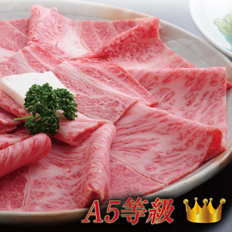 日本A5和牛霜降火鍋肉片,今日結帳再打85折!