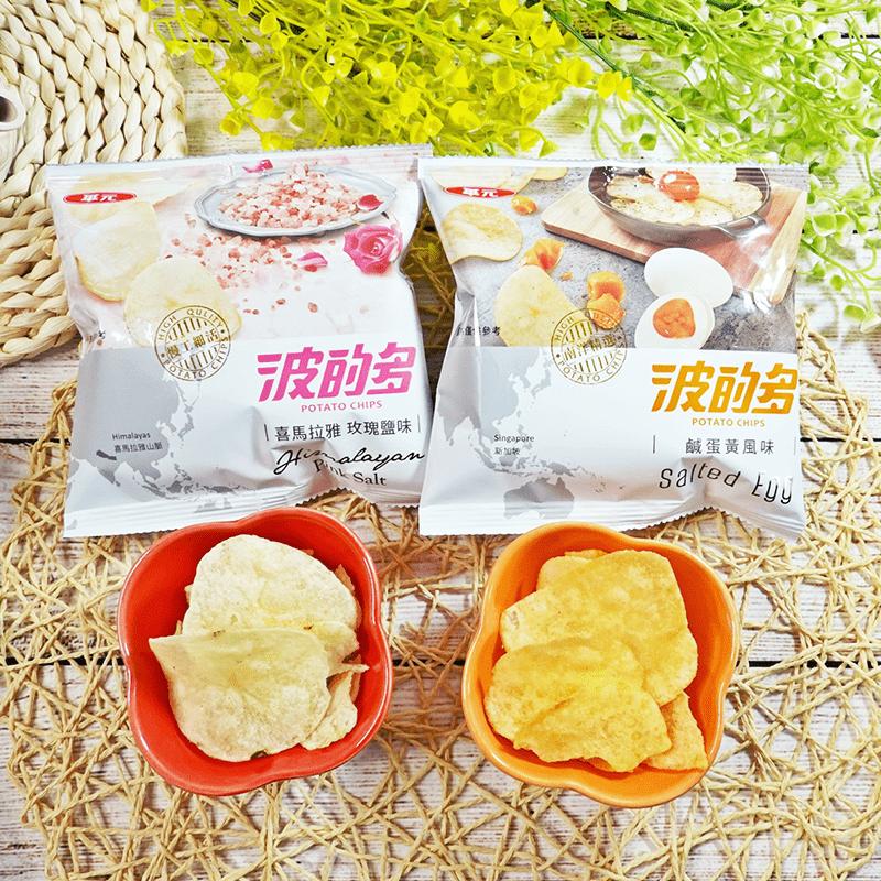華元波的多鹹蛋黃洋芋片,本檔全網購最低價,快點我看優惠!