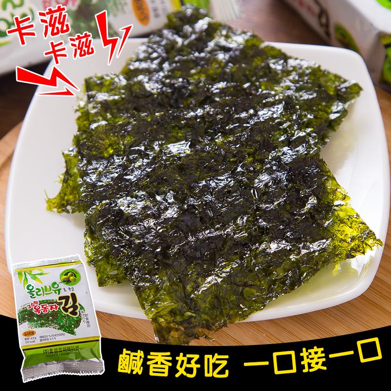 韓國岩烤薄鹽橄欖油海苔,今日結帳再打85折!