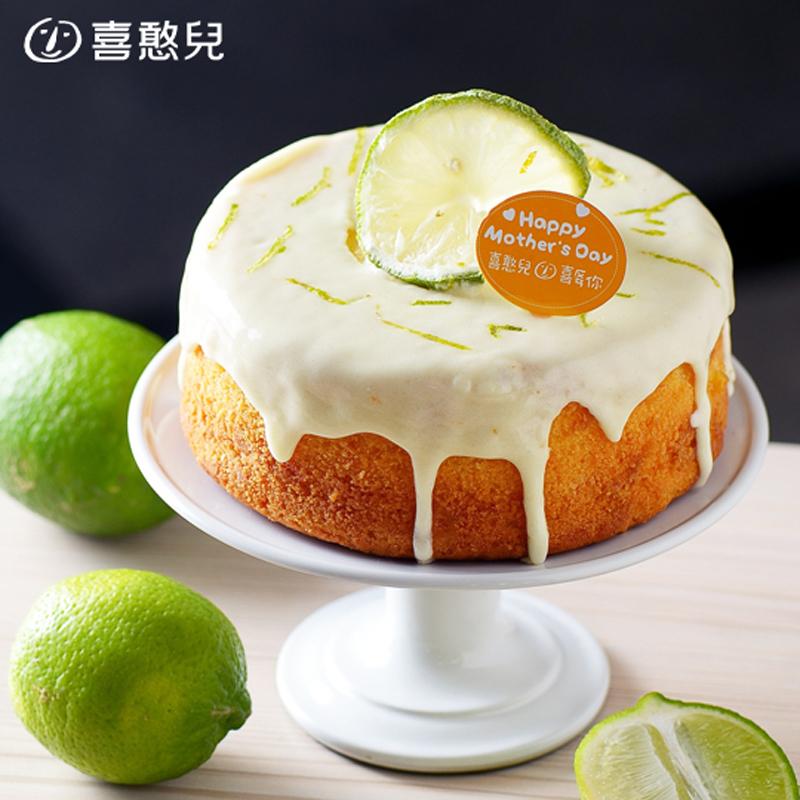 喜憨兒愛心經典檸檬蛋糕,限時8.8折,請把握機會搶購!