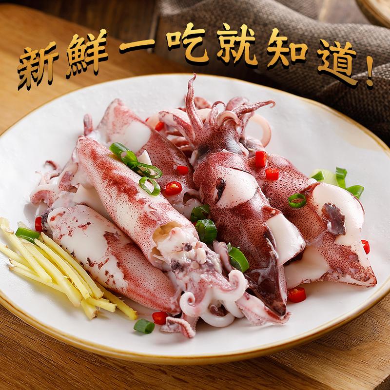台灣鮮甜野生船凍小卷,本檔全網購最低價!