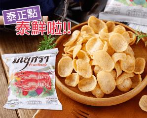 MANORA泰國唰嘴蝦味餅,限時5.5折,請把握機會搶購!