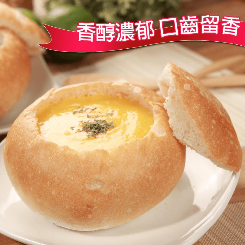 主廚特製法式麵包盅,今日結帳再打85折!