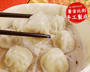 上海爆汁鮮肉小籠湯包,限時2.4折,今日結帳再享加碼折扣